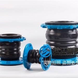 钢厂震动平台KST-DN125双球柔性接头