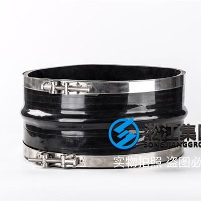 乙二醇管道KKT-SI-DN300卡箍橡胶软接头