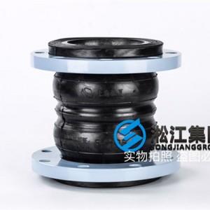 煤粉挠性接头KST-F-DN125双球体柔性接头