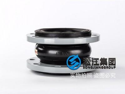DN150煤粉挠性接头FKM氟橡胶