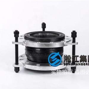 KXT-NR-PN25煤矿粉尘挠性接头