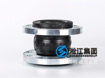 德标KXT-PN25-DN80煤粉挠性接头