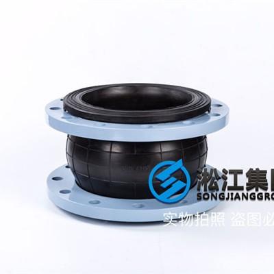 KXT-NR-DN250煤粉挠性接头