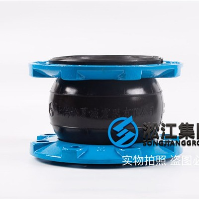 KXT-NBR-DN150煤粉挠性接头