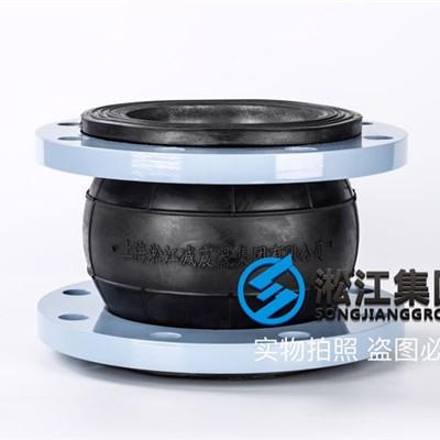 钢厂震动平台16kg橡胶柔性接头