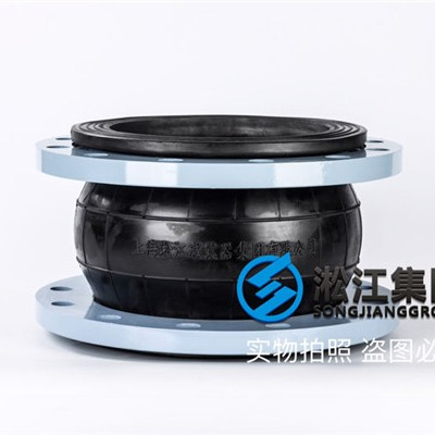 「KXT-DN250」煤粉挠性接头
