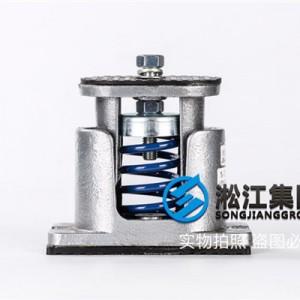 JB-80-S阻尼弹簧减振器【空调外机】