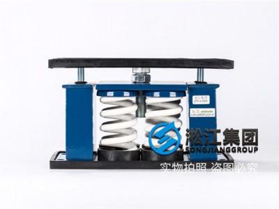 ZTF-2000变压器减振器【发电机组】