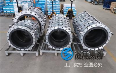 消防用泵DN700橡胶柔性软连接解决需求