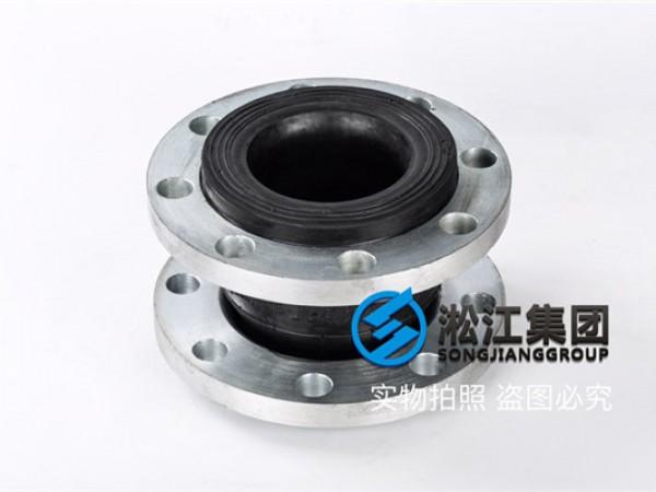 离心式高温热泵机组橡胶挠性接头,详细参数