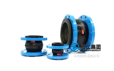 悬乳液橡胶避震喉,各类泵阀配件