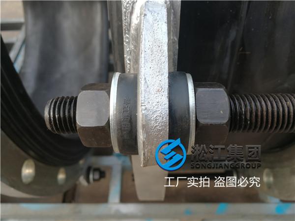 纯水循环泵420mm橡胶补偿接头公斤压力