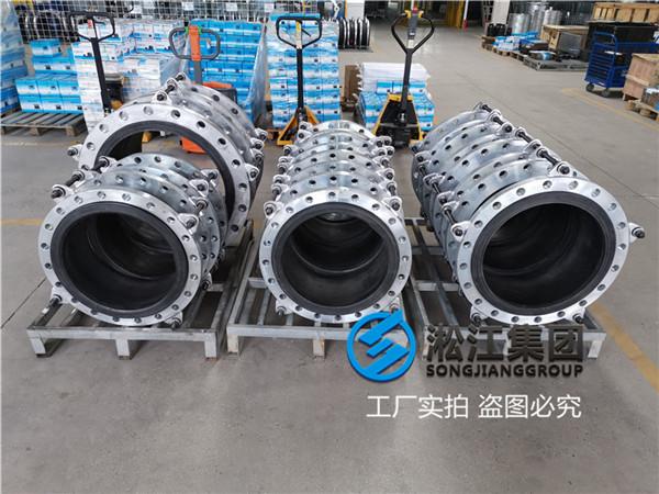 脱硫煤DN450可曲挠橡胶管接头原料生产加工