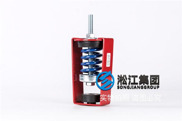 KTV吊顶弹簧减震器
