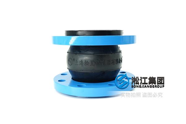 立式干式泵橡胶软接头,环保工程采购